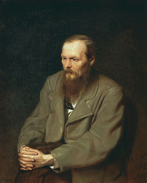 Портрет Достоевского работы Перова, 1872