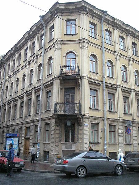 Характеристику с места работы в суд Богословский переулок справка о несудимости в москве где получить для иногородних