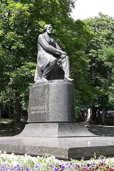 Памятник И. С. Тургеневу в Орле