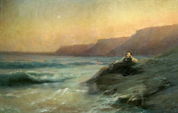 Картина «Пушкин на берегу моря», художник И. Айвазовский (1887), Николаевский художественный музей имени В. В. Верещагина